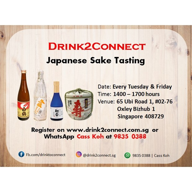 March 9, 2018 - Free Sake Tasting with Pot Luck at Drink2Connect