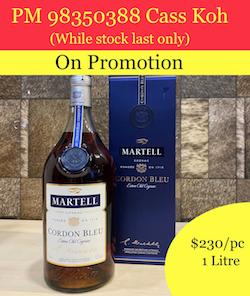 1 Litre Martell Cordon Bleu On Promotion/Martell Cordon Bleu Singapore