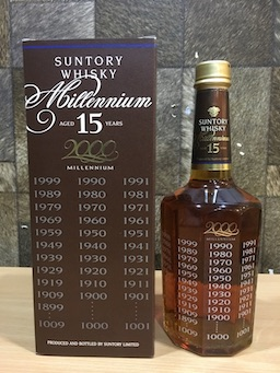 Suntory Millennium 15 Year Old, 70cl, Acl: 43%, Japanese Age 15 Year OLD Whisky