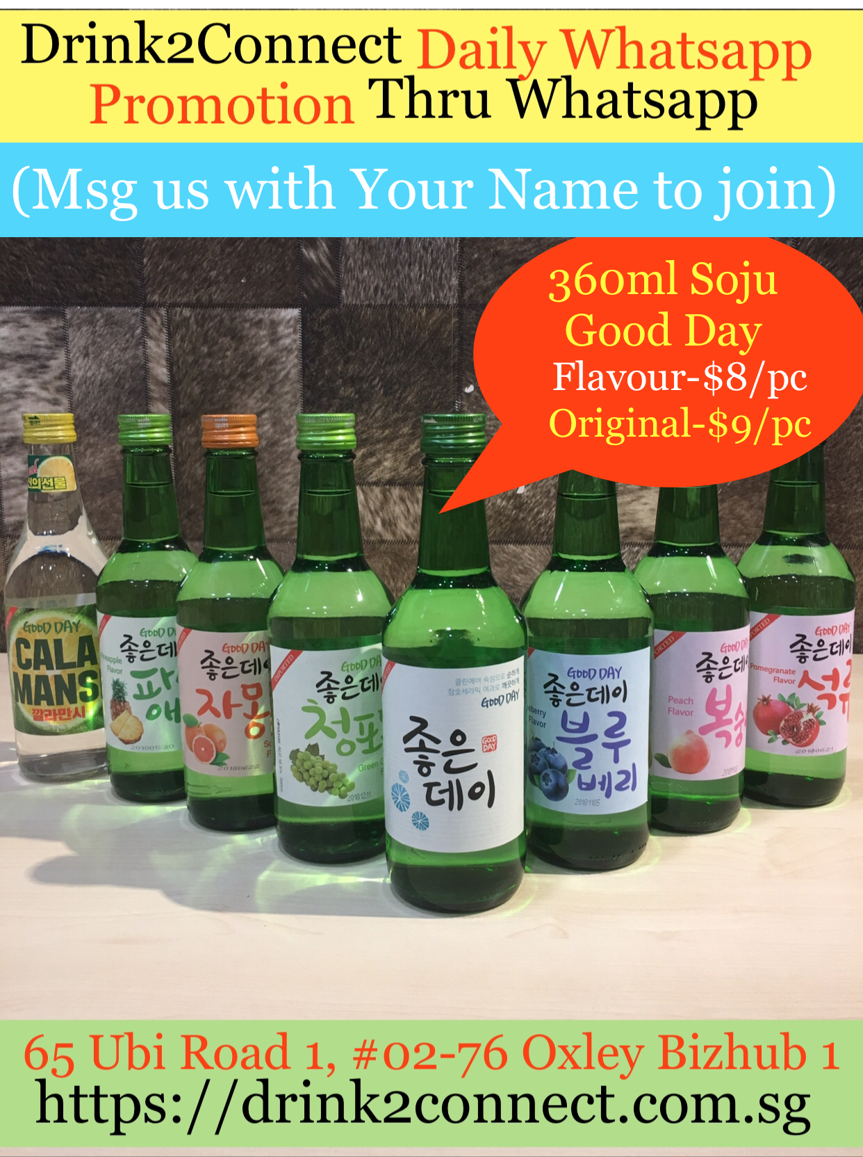 Korean Gooday Soju, Goodday Flavour Soju 360ml