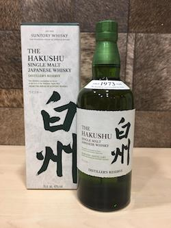 700ml Hakushu Distiller's Reserve whisky