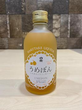 300ml Hakutake Umepon Liqueur/Japanese Umepon Singapore