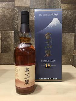 Kirin 18yrs Single Malt Whisky 700ml