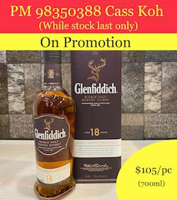 700ml Glenfiddich 18yrs Whisky on Promotion/Glenfiddich Whisky Singapore