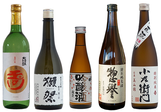 Sake from the Land of the Rising Sun